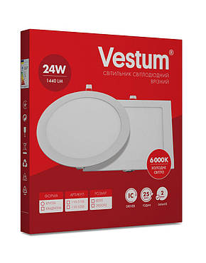 Світильник LED врізний круглий Vestum 24W 6000K 220V, фото 2