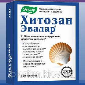 Хітозан Евалар, 100 таблеток