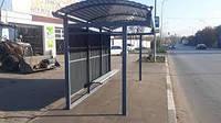 Автобусная остановка городская  стандарт  под Заказ
