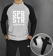 """Осенний комбинированный мужской спортивный костюм, спортивний костюм """"Adidas SPR STR"""", Реплика"""