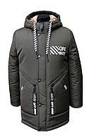 Зимняя удлиненная куртка-парка OffWhite на мальчика подростка на овчине 36-46 рр