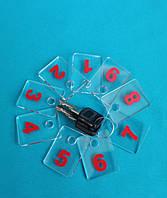 Номерок на ключи 30_40 мм