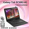 "Игровой 4G Планшет-Телефон Samsung Galaxy Tab SC1013 4G 10.1"" IPS 2 GB \ 32 GB + Чехол-клавиатура"