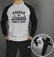 """Осенний комбинированный мужской спортивный костюм,спортивний костюм """"Adidas Originals"""", Реплика"""