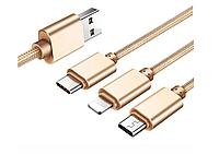 Уверсальный USB кабель для зарядки мобильных телефонов 3 в 1