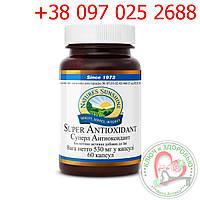 Супер Aнтиоксидант (Super Antioxidant)