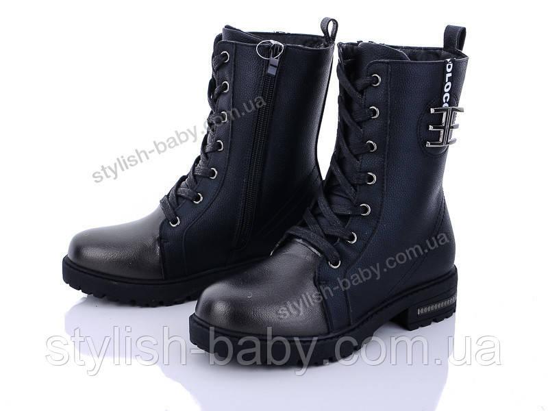 Новая коллекция зимней обуви 2019 оптом. Детская зимняя обувь бренда M.L.V. для девочек (рр. с 32 по 37)