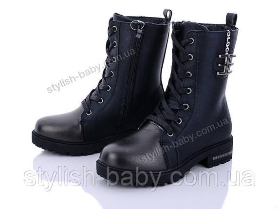Новая коллекция зимней обуви 2019 оптом. Детская зимняя обувь бренда M.L.V. для девочек (рр. с 32 по 37), фото 2