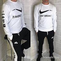 Спортивный костюм мужской JAST BRAKIT НН/-738