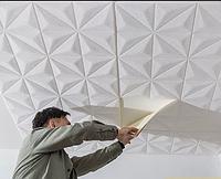 Самоклеющиеся 3D обои для стен и потолка