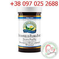 Бифидофилус Флора Форс (Bifidophilus Flora Force)