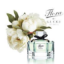 Gucci Flora by Gucci Eau Fraiche туалетная вода 75 ml. (Гуччи Флора Бай Гуччи Еау Фреш), фото 2