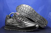 Черные кроссовки в стиле Reebok Classic Black (размеры:37,38,39,40,41)