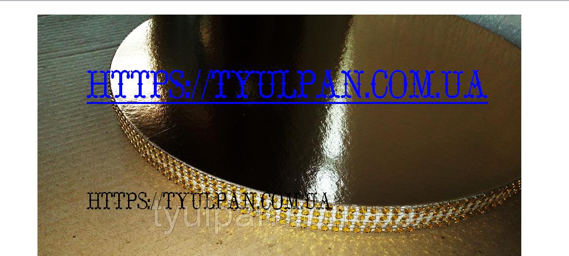 Подложка 30 см усиленная круг золото  h -2 см