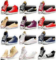 Кеды Converse ALL STAR (в стиле Конверс)