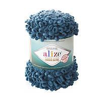 Alize Puffy Fine  Ombre Batik № 7263