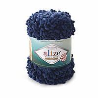 Alize Puffy Fine Ombre Batik № 7266