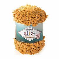 Alize Puffy Fine Ombre Batik № 7278