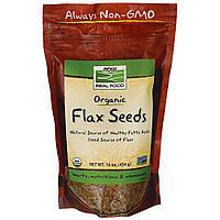 NOW - Flax Seeds (454 g) / Органические семена льна