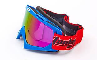 Кроссовые очки Tanked HС-01 Blue (тонированное стекло)