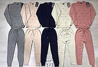 Прогулочный вязаный костюм для девочки на 6-14 лет серого, персикового, синего, фуксия, молоко цвета оптом