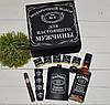 Подарочный набор для мужчины Джек Дениелс Jack Daniels