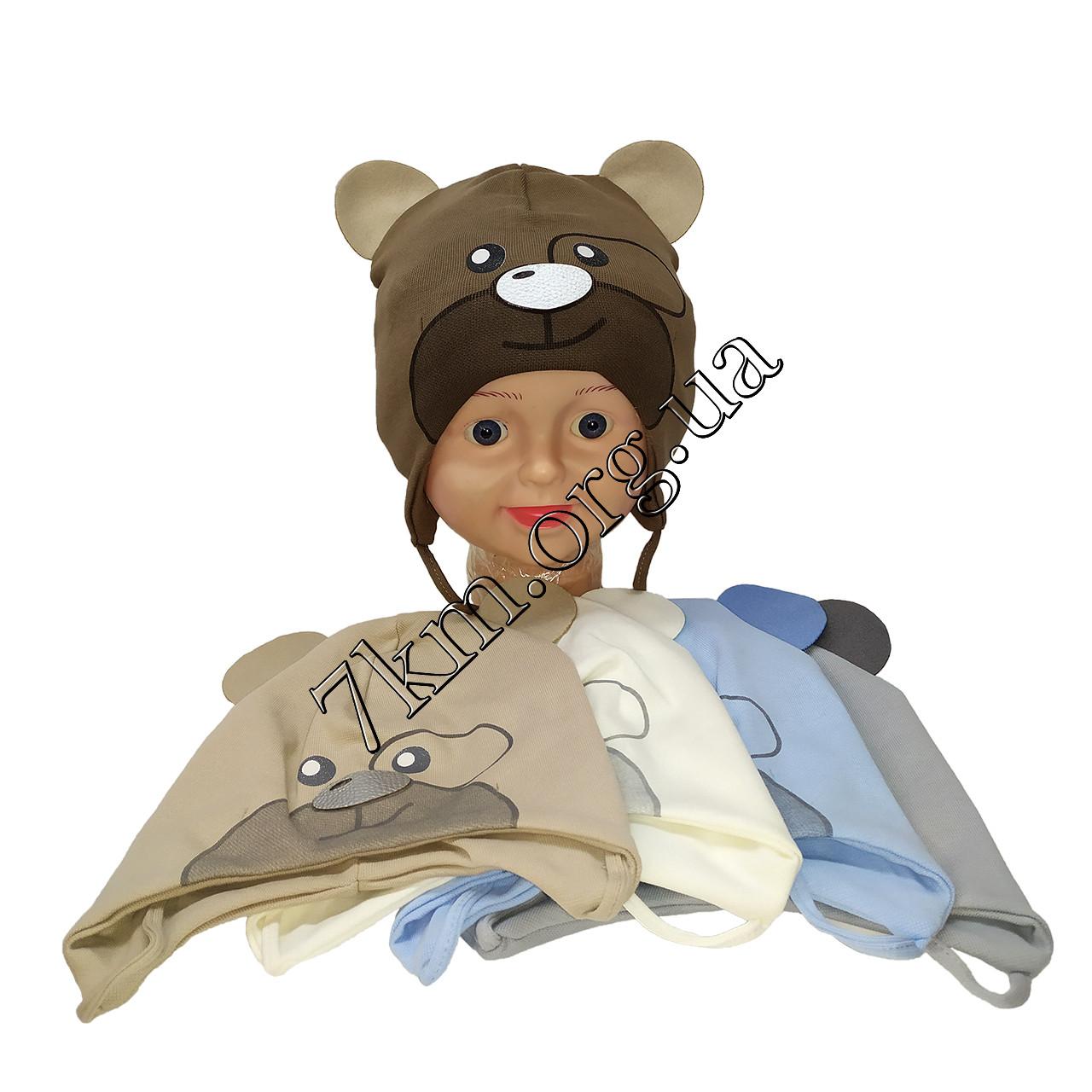 """Шапка детская одинарный трикотаж +завязки для мальчиков """"Мишка"""" 1,5-3 года Польша Оптом 7647"""