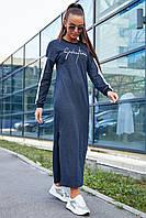 Синее платье 1215.3655 ТМ Seventeen 42-52 размер
