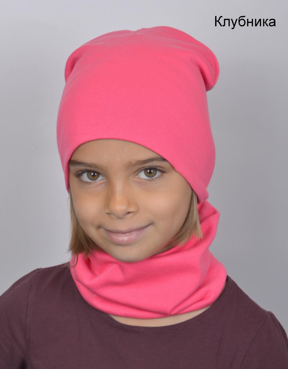 Детская шапка с хомутом Комплект Basic