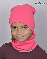 Детская шапка с хомутом Комплект Basic, фото 1