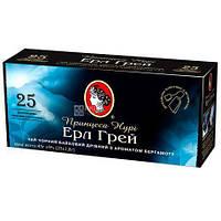 Чай пакетированный Принцесса Нури Ерл Грей 25 х 1,8г