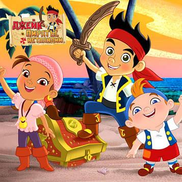 """""""Джейк и Пираты"""" - Наклейка на"""
