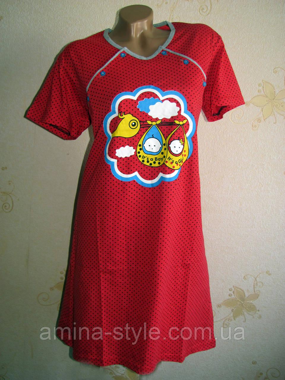 Женская ночная рубашка для беременных и кормлящих, 50-52 размер