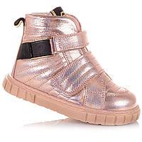 Нежно-розовые демисезонные ботинки на липучках для девочек NBB X-kids/FrreHeart 12.3.144 (21-30)