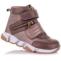 Демисезонные ботинки из кожи и нубука для девочек NBB X-kids/FrreHeart 12.3.141 (21-36)