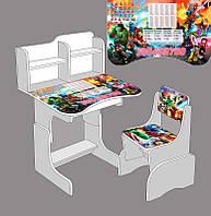 "Гр Парта школьная ""Марвел"" ЛДСП ПШ 009 (1) 69*45 см., цвет светло серый, + 1 стул"