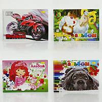 Гр Альбом 30 листов АП-П-120-30 (80) 4 вида, на пружине, 16 шт в упаковке
