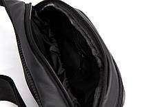 Поясная сумка Dark Сell, фото 2