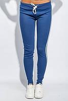Спортивные штаны Брюки спорт женские Женский Голубий арт.424F001