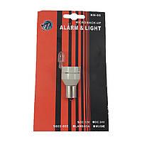 Автомобильная контрольная лампа звуковая, для проверки стоповой и габаритов