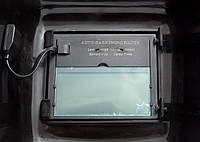Маска Хамелеон WH 4001+комплект стёкол 2 наружных и 1 внутреннее
