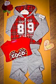 Спортивный костюм Сосо на девочку (тройка) Польша
