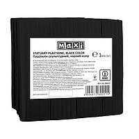 Пластилин скульптурный Maxi 1 кг , черный MX60211