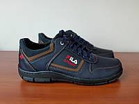 Чоловічі туфлі сині спортивні прошита підошва (код 197), фото 1
