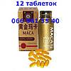 Maсa для жесткой и длительной потенции Maka 12 таблеток