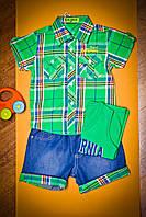 Стильный летний костюм-тройка на мальчика (два цвета)