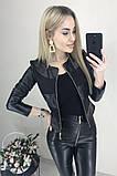 """Женская легкая куртка кожаная """"Nika"""", фото 2"""