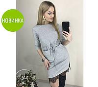 """Трикотажное платье с карманами """"Милена"""""""