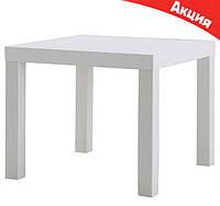 Журнальный стол IKEA LACK 55x55 см белый