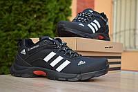 Adidas Climaproof чёрные адидас кроссовки осенние мужские кеды